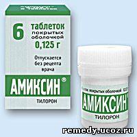 Амиксин от чего используют