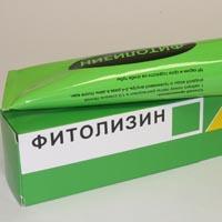 Фитолизин от чего используют