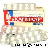 Лекарство Капилар инструкция по применению карнитин
