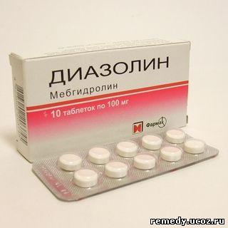 Диазолин от чего