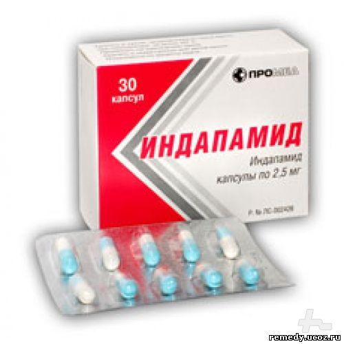 Индапамид от чего эти таблетки