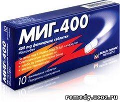 Миг 400 от чего помогает