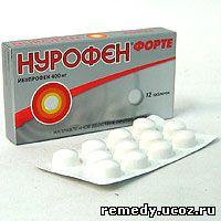 Нурофен от чего помогает