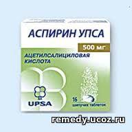 Аспирин Упса инструкция по применению